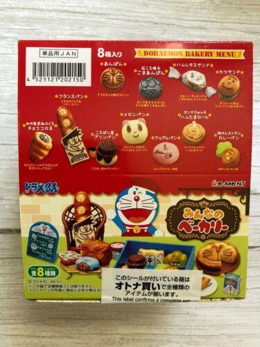 Re-ment Doraemon Bakery Miniature Box FULL SET of 8 BRAND NEW