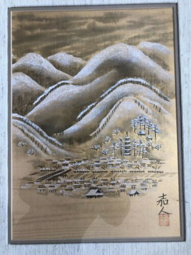 Estate Old Japanese Mountain Snow Painting on Gold-Tone Leaf Paper Framed ART
