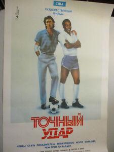 Pele Soccer Superstar Movie Poster Russian Vintage Sport Mancave Gift 1989 23e52ff0b7442