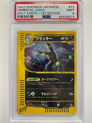Pokemon PSA 9 MINT E Series Holo 1st Edition 072/088 Umbreon Japanese Skyridge