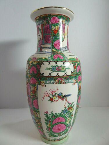 Chinese Qianlong Rose Medallion Reproduction Porcelain Vase Gold Pink Green