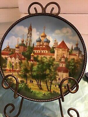 """Trinity Monastery Zagorsk' Bradford Exchange Collectors Plate"