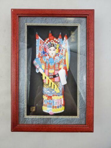 Mu Guiying Peking Opera Heroine 3D Shadow Box Wall Plaque Hanging