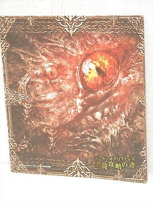 SOUL SACRIFICE Guide Book Booklet Ltd *