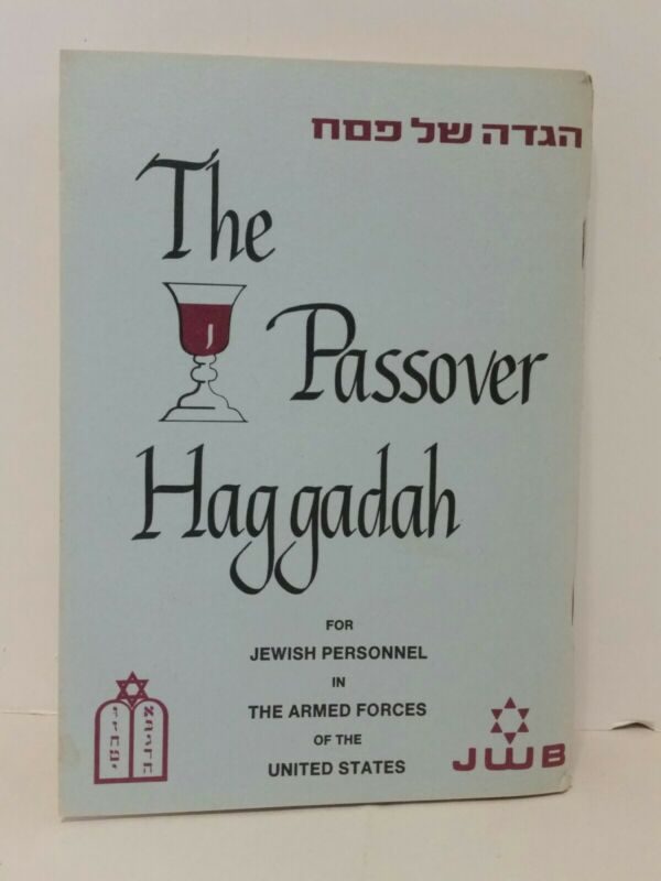 Haggadah for Jewish Personnel in the ARMED FORCES of the UNITED STATES 1952/81