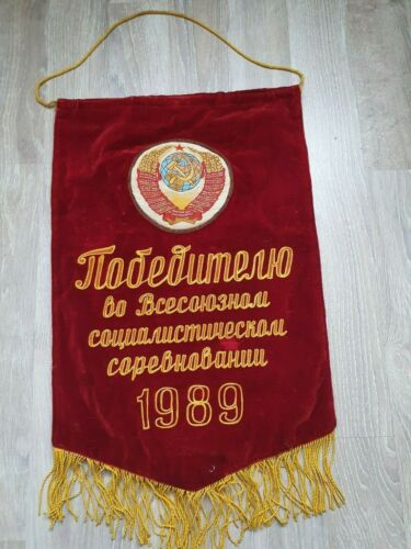 SOVIET USSR VYMPEL WINNER IN ALL ALL-UNION COMPETITIONS 1989YEARS , 57*38 CM