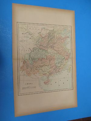 "1893 Popular Atlas Map 2 Page, China Nice Color,Suitable To Frame 13 1/2"" X 22"""