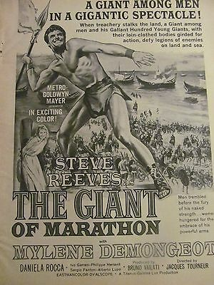The Giant of Marathon, Steve Reeves, Full Page Vintage Promotional Ad