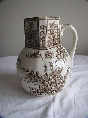 """Turner & Sons, Beatrice, Tunstall 11"""" tall Pitcher"""