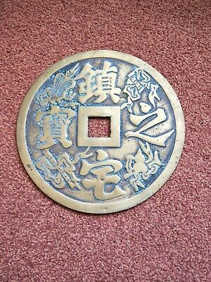 special vintage old bronze made Chinese Fengshui oranmont