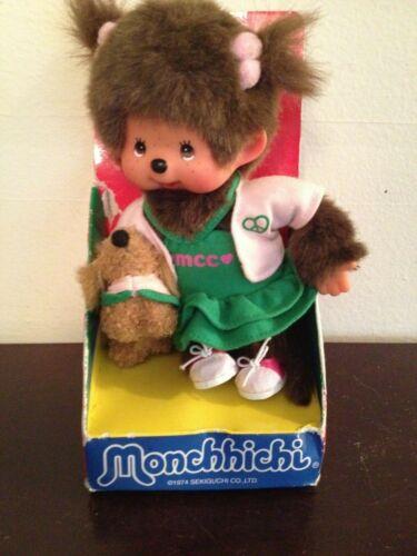 Monchhichi 1974 Vintage Dog Trainer Girl Plush Doll Collector - Rare Sekiguchi