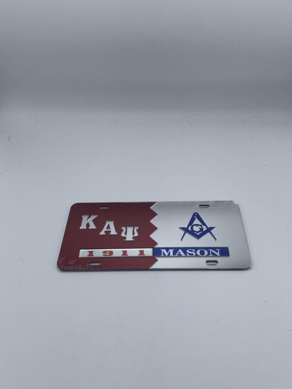 Kappa Alpha Psi/ Mason - Split Mirror License Plate