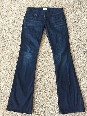 HUDSON Signature Boot Cut Jeans - Flap Back Pockets  (W170DSX) - Size 28