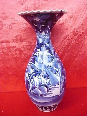 Beautiful, Old Vase __Blau-Malerei___ 41cm