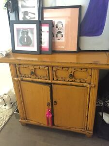$300 firm — Antique Chinese Sideboard/Console Table