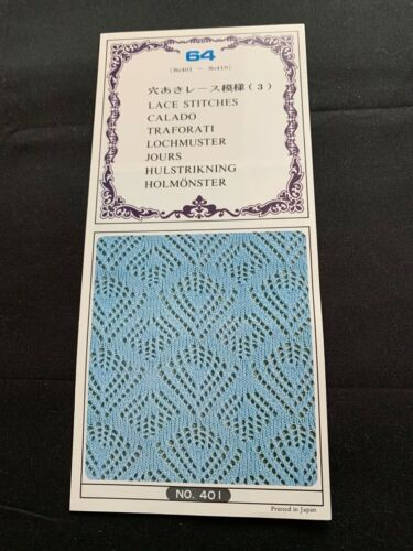 PC426 SILVER REED KNITTING MACHINE PUNCH CARDS PATTERNS SERIES 64 401-410