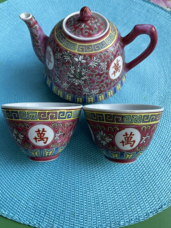 Small Tea Pot With 2 Cups Oriental Motif