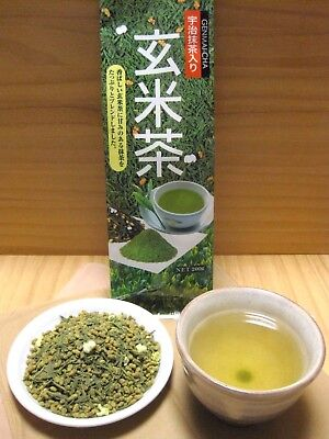 - GENMAICHA, Japanese Green Tea mixed with Roasted Brown Rice & UJI MATCHA, 200g
