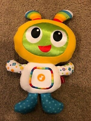 BRIGHT BEATS GROOVE & GLOW BEATBO PLUSH CUDDLY TOY IN HAND TO SHIP