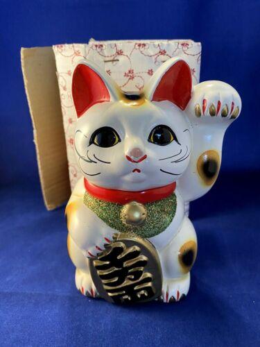 Vtg Original Box Japan Maneki Neko Good Luck Cat Coin Bank Red Green Figurine