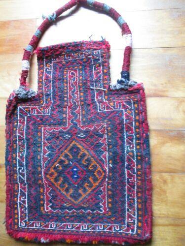 "UAE Handmade Tribal Salt Bag / Wool Rug 15"" x 14"""