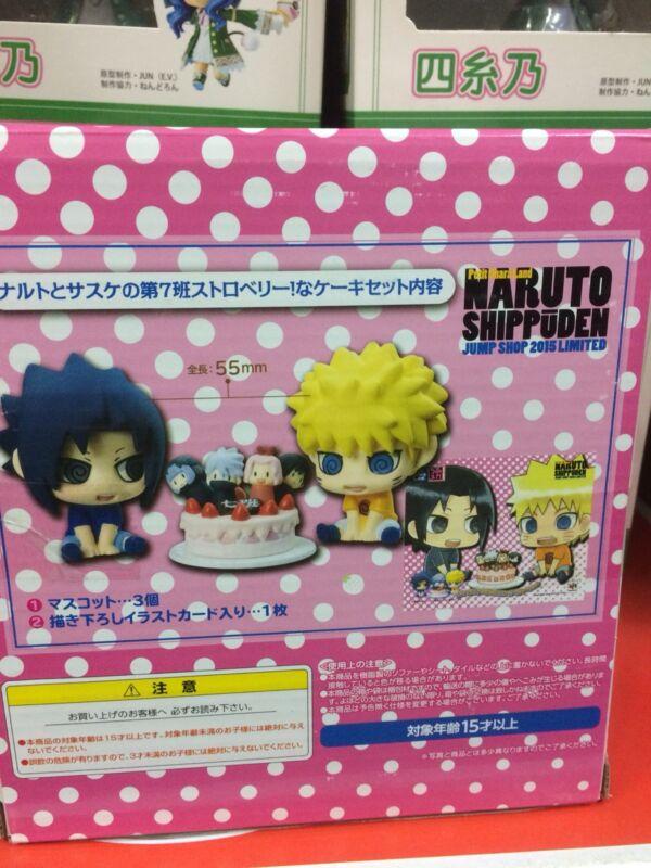 NARUTO Sasuke Petit Chara Cake Figure JF Jump Festa 2015 Limited from Japan