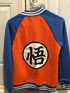 Dragon ball z goku jacket - men's medium/large Windsor Region Ontario image 2
