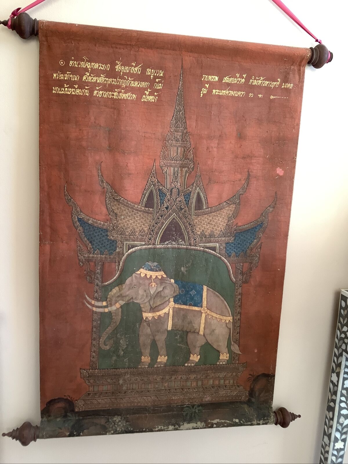 Thai Wall Hanging Featuring An Elephant and temple