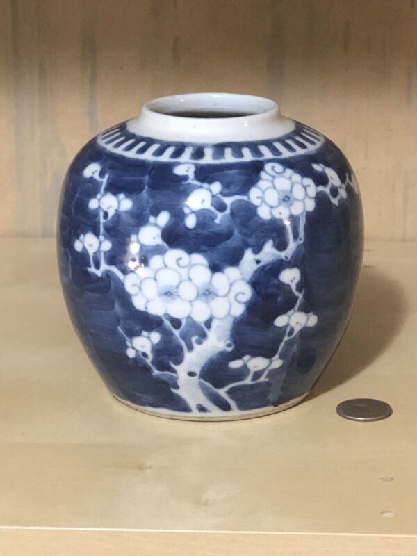 Antique blue and white ginger Jar