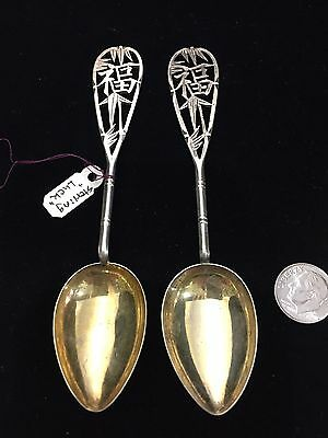 Vintage Chinese Export Silver Spoons