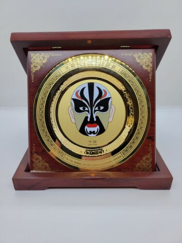 Jiao Zan Chinese Opera Mask Collectable plate - China Special Equipment Inspecti