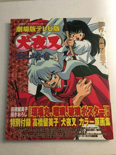PRIMO:  InuYasha ANIME TV series & MOVIE Guide Book artbook manga FREE SHIP