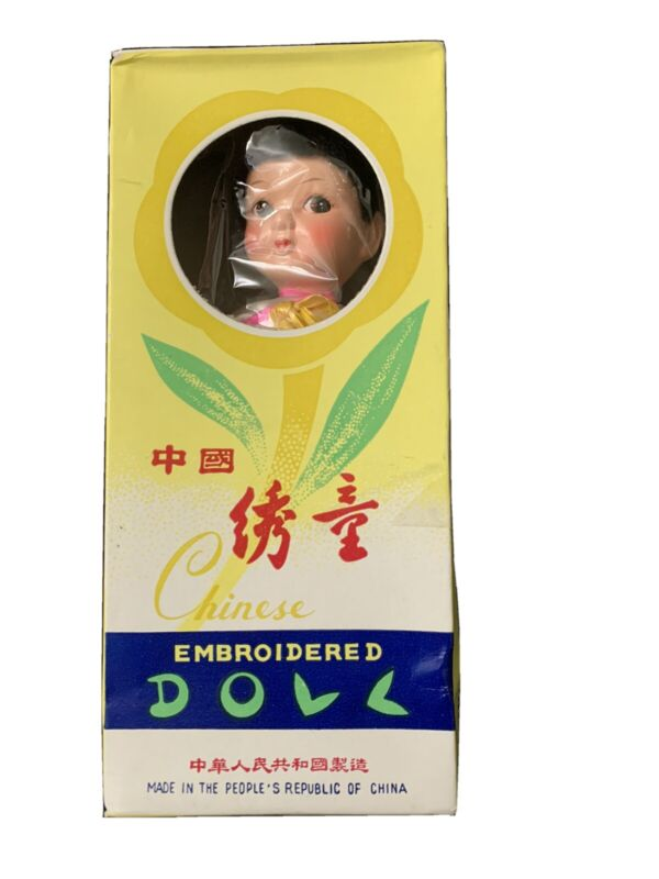 Embroidered Doll -made In Peoples Republic Of China. In-box 8.5