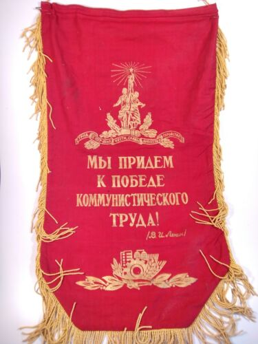Soviet Pennant Banner -we will come to the victory of the communist labor! 6