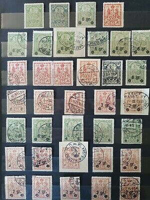 Poland Stamps Local 1916 Mint/used