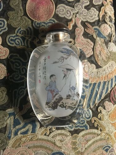 Inside Painted Chinese Glass Snuff Bottle Father & Son