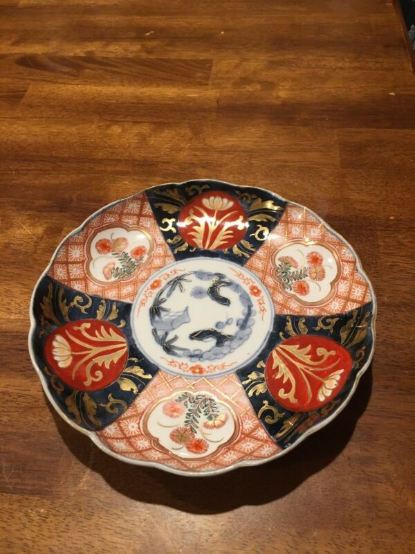 Antique Japanese 19th Century Imari Plate  8 1/2 inches VG
