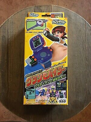 - 2001 japan Takara Webdiver Web Diver (transformers) Wrist Control new in box