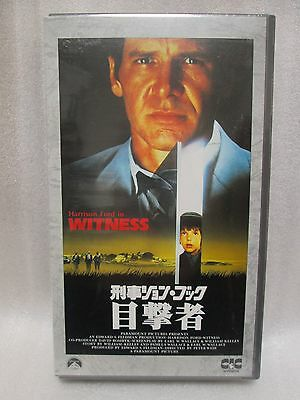 Witness - Harrison Ford  Japanese original RARE VHS