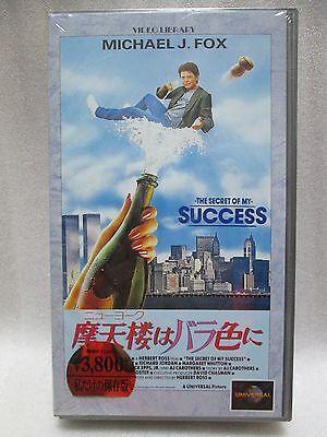 THE SECRET OF MY SUCCESS - Japanese original Vintage VHS RARE