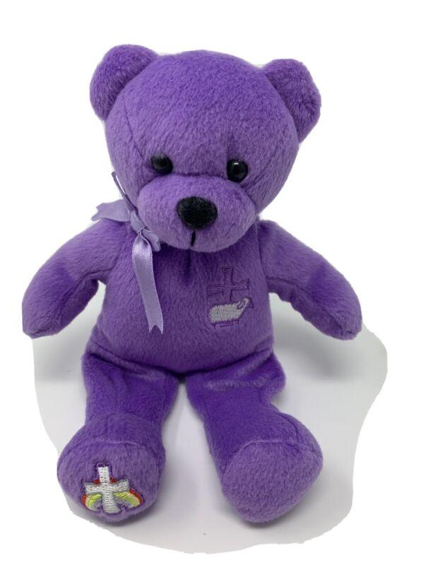 Teddy Bear Sacrament Holy Bear Plush Stuffed Animal Toy Catholic. Preowned