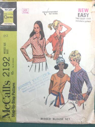 Vintage 1960s Pattern BLOUSE Scoop neck V Neck MCCalls #2192 Size 12 B 34