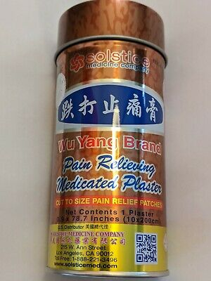 Wu Yang Brand Pain Relieving Medicated Plaster Patch 10x 200cm