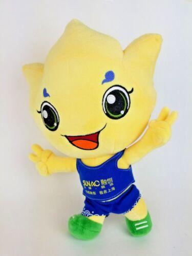 Shanghai International Marathon Souvenir Plush Toy RARE