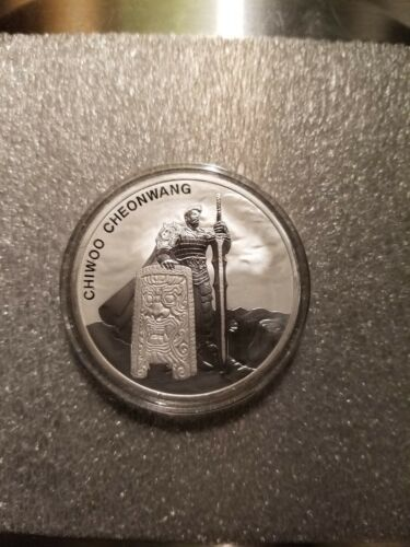 2019 1 oz South Korean Silver Chiwoo Cheonwang BU Coin