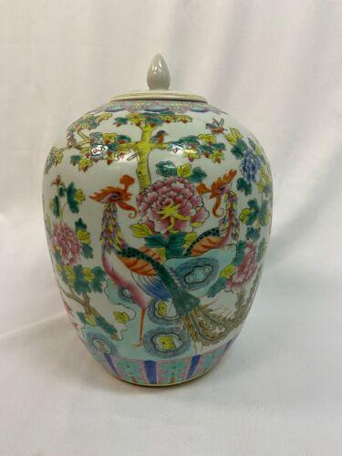 Chinese famille rose enameled vintage tall porcelain melon jar.  H 10 inch W 8.5