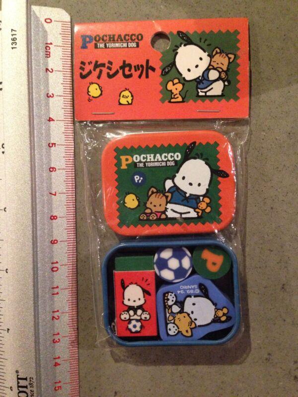 Vintage Rare 1994 Sanrio Pochacco Eraser Set With Can Case Made In Japan