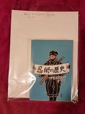History Of Ninjas (THE HISTORY OF NINJUTSU ALL ABOUT IGA-RYU NINJUTSU OKUSE HEISHICHIRO NINJA)