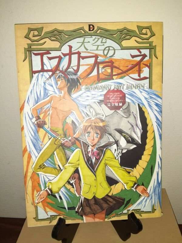 Vision of Escaflowne Complete ~Memory of Gaea~ Japanese Anime Art Book Guide