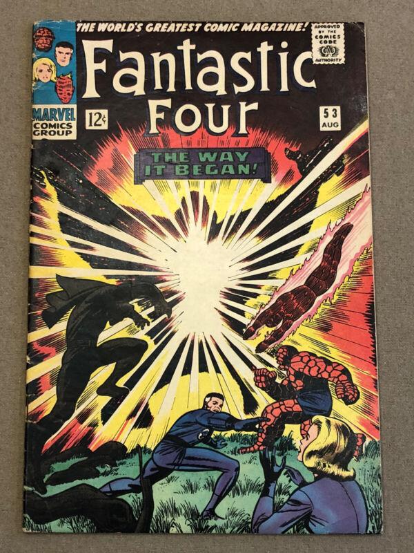 🔥 Fantastic Four # 53 2nd Appearance Black Panther RIP Chadwick Boseman 🔥